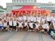 red chilly Laufteam Citylauf - 11